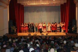 Праздничный концерт «Весна и женщина похожи»