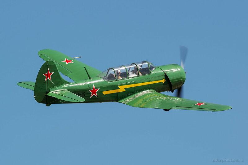 Яковлев Як-18А (RA-1171G) 1520_D806623