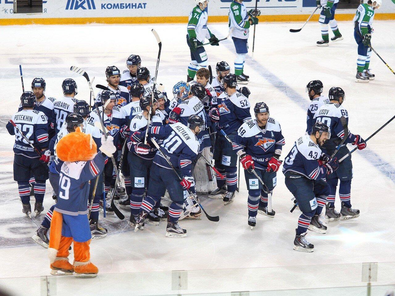 149Плей-офф 2016 Восток Финал Металлург - Салават Юлаев 23.03.2016