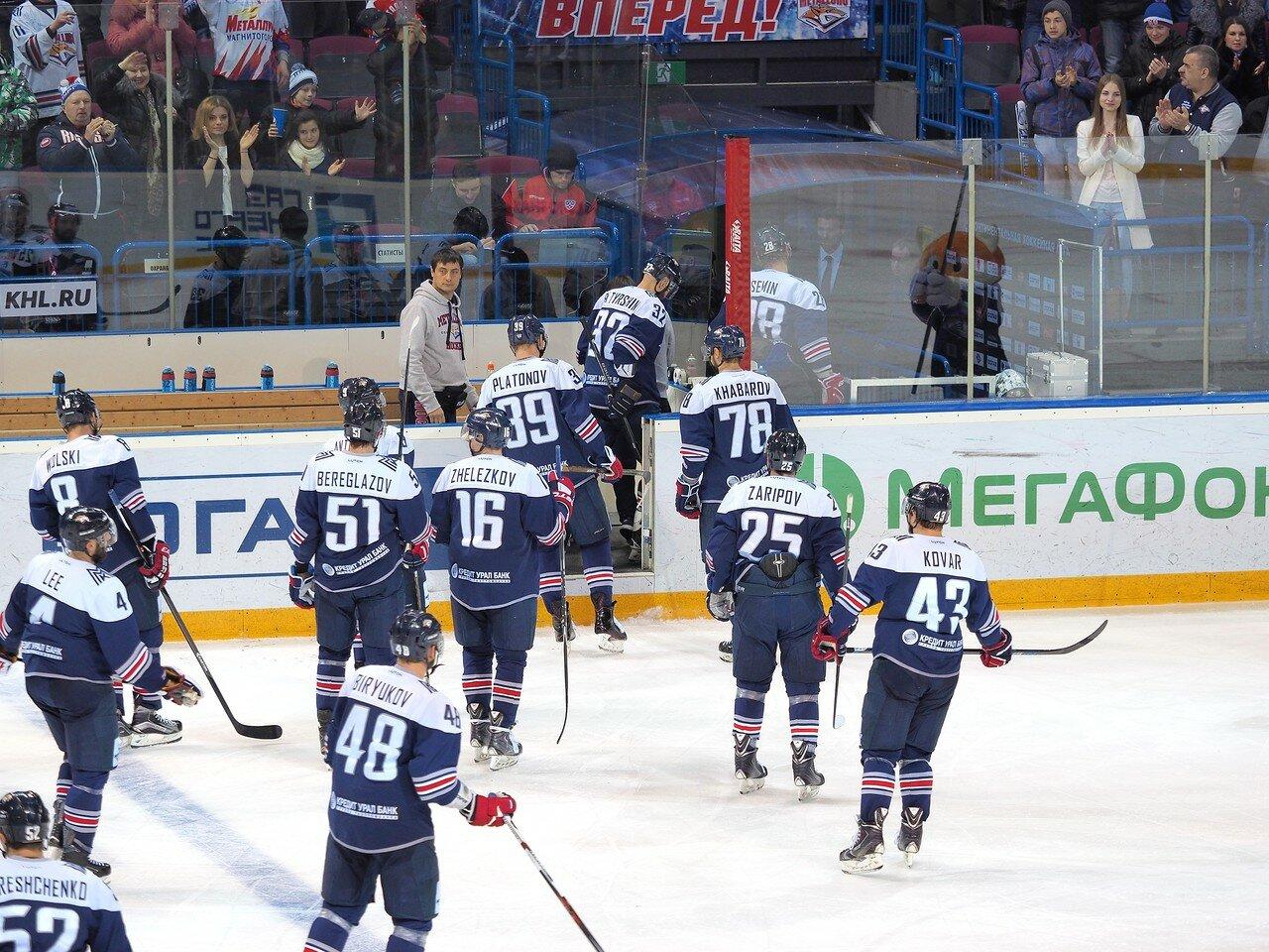 150Плей-офф 2016 Восток Финал Металлург - Салават Юлаев 23.03.2016
