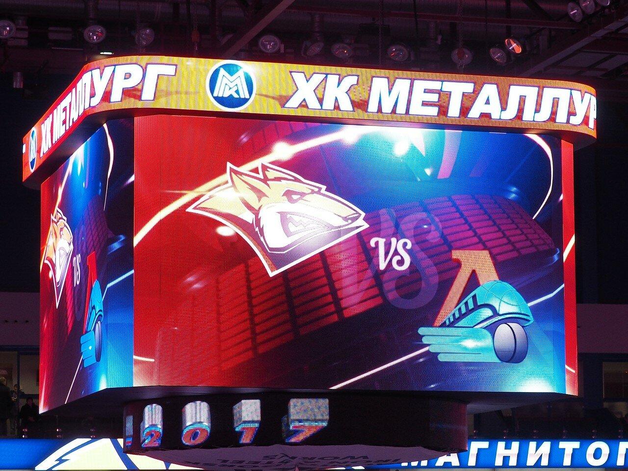 43Металлург - Локомотив 23.11.2016