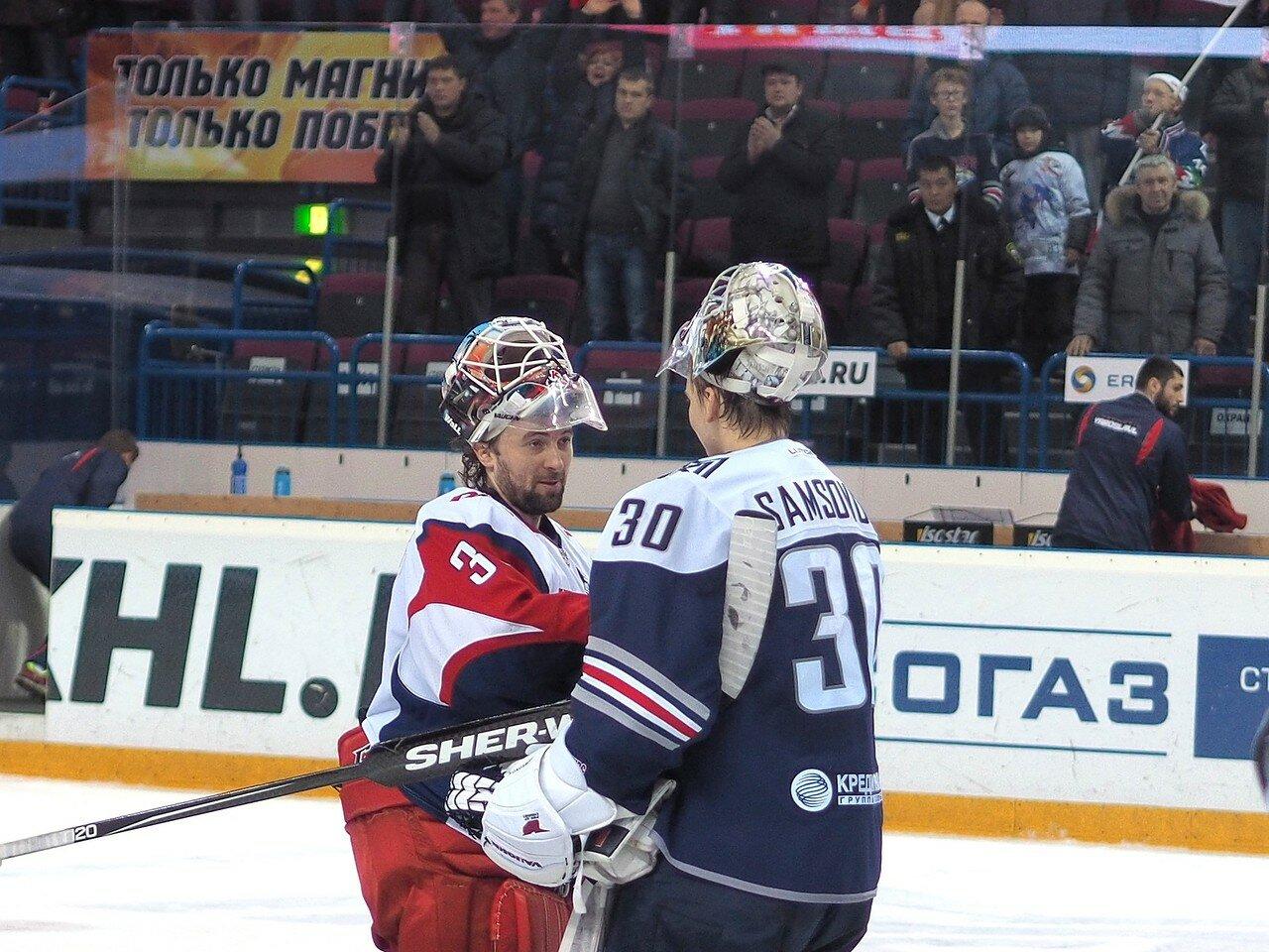 145Металлург - Локомотив 23.11.2016