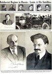 Ленин и его приспешники.jpg