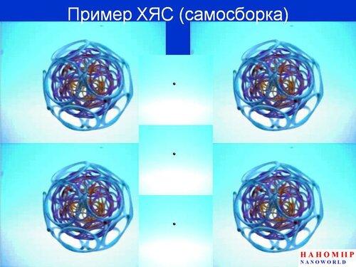 https://img-fotki.yandex.ru/get/56941/12349105.8f/0_92ba7_837a62af_L.jpg