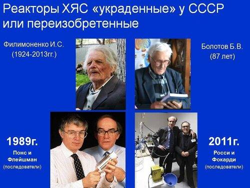 https://img-fotki.yandex.ru/get/56941/12349105.8f/0_92ba9_f5074dce_L.jpg