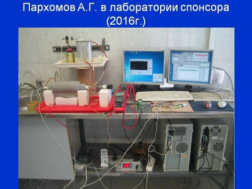 https://img-fotki.yandex.ru/get/56941/12349105.8f/0_92bb5_7c468c42_L.jpg