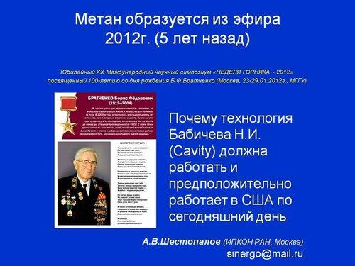 https://img-fotki.yandex.ru/get/56941/12349105.8f/0_92bc9_cd50f83d_L.jpg
