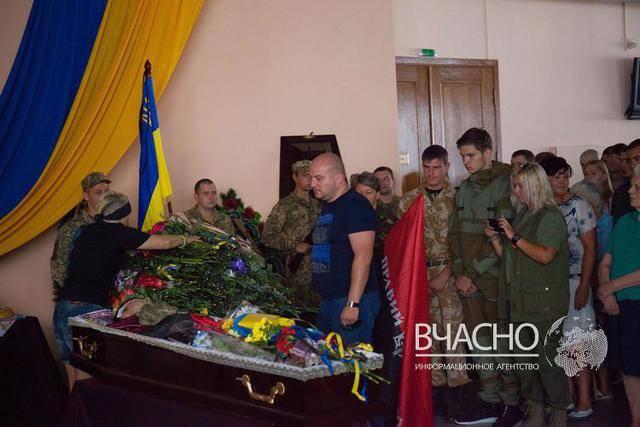 Погибшего на Донбассе Владислава Казарина провели в последний путь в Покровске. ФОТОрепортаж
