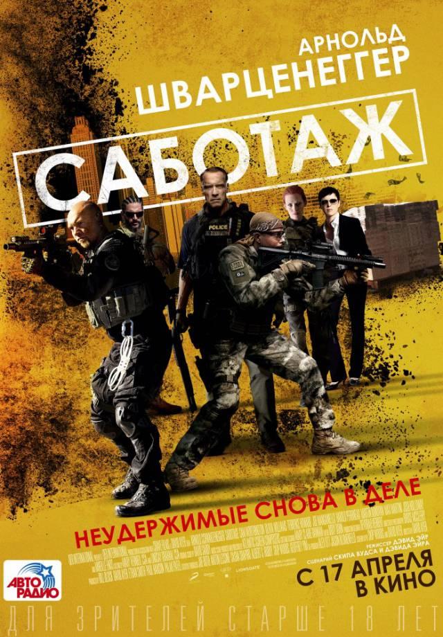 """""""Это называется саботаж. Вы наверно на подвале еще не сидели? Будете сидеть!"""", - боевик """"МГБ ДНР"""" угрожает сотрудниками рынка в Донецке. ВИДЕО"""