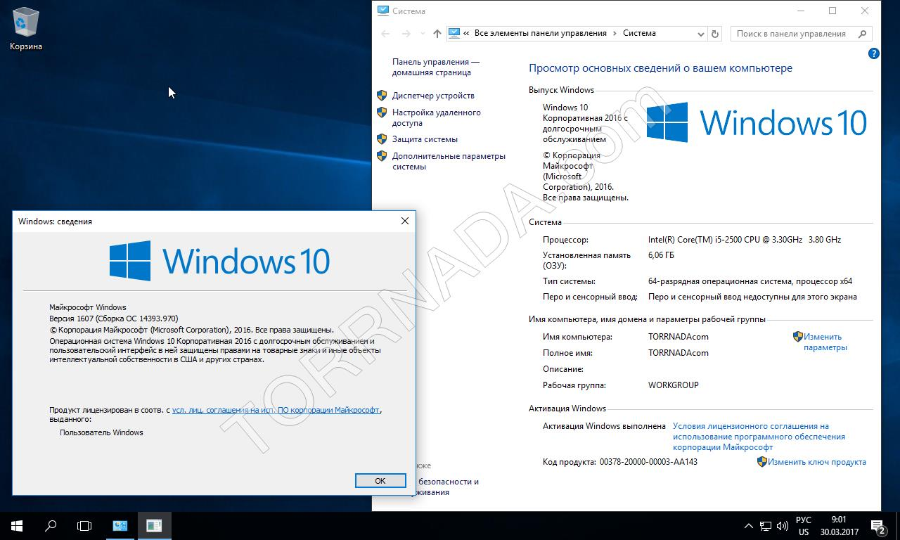 Windows 7 скачать Лицензию торрент