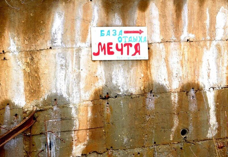 ул. Солнечная, берег волги 164.JPG