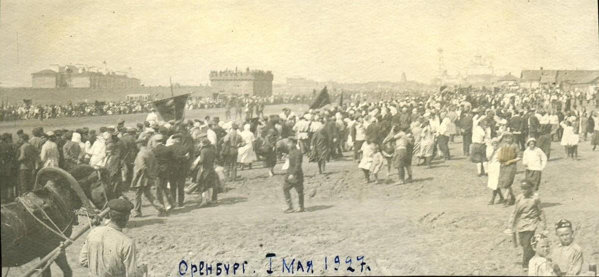 12. 1 мая 1927. Оренбург