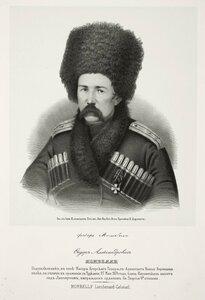 Федор Александрович Момбелли, подполковник в чине майора Егерского генерал-адъютанта Князя Воронцова полка