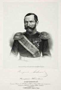Виссарион Иванович Андриянов, генерал-майор