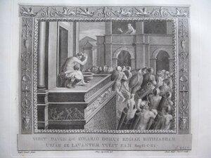 Давид и Вирсавия (Первая книга Царств, XI, 2-27)