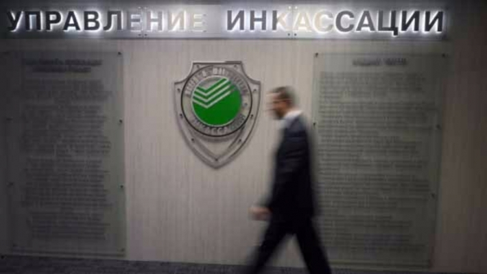 Ограбление инкассаторов в столице России сняли навидео