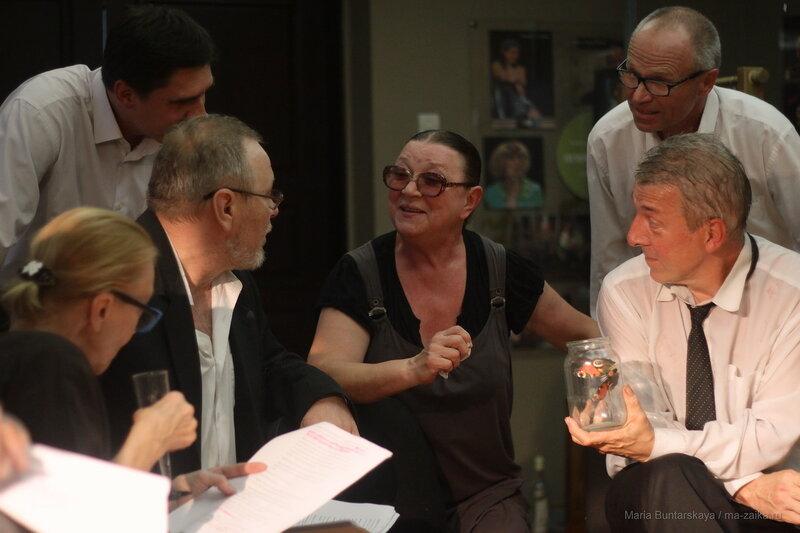 Блаженны, Саратов, музей театра драмы им.Слонова, 07 июня 2016 года