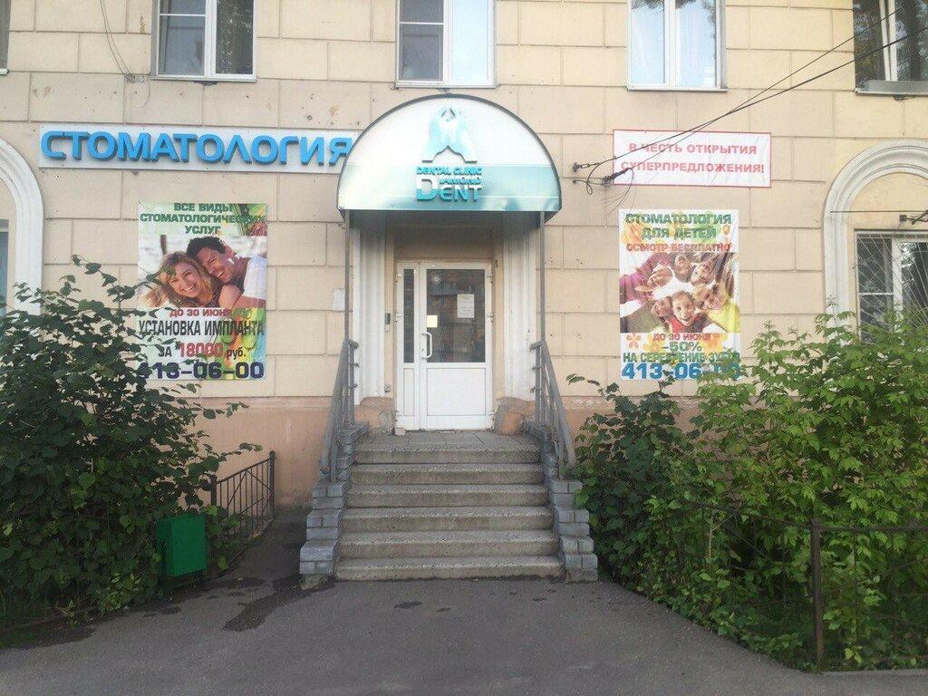 Автозаводская поликлиника ижевск официальный сайт