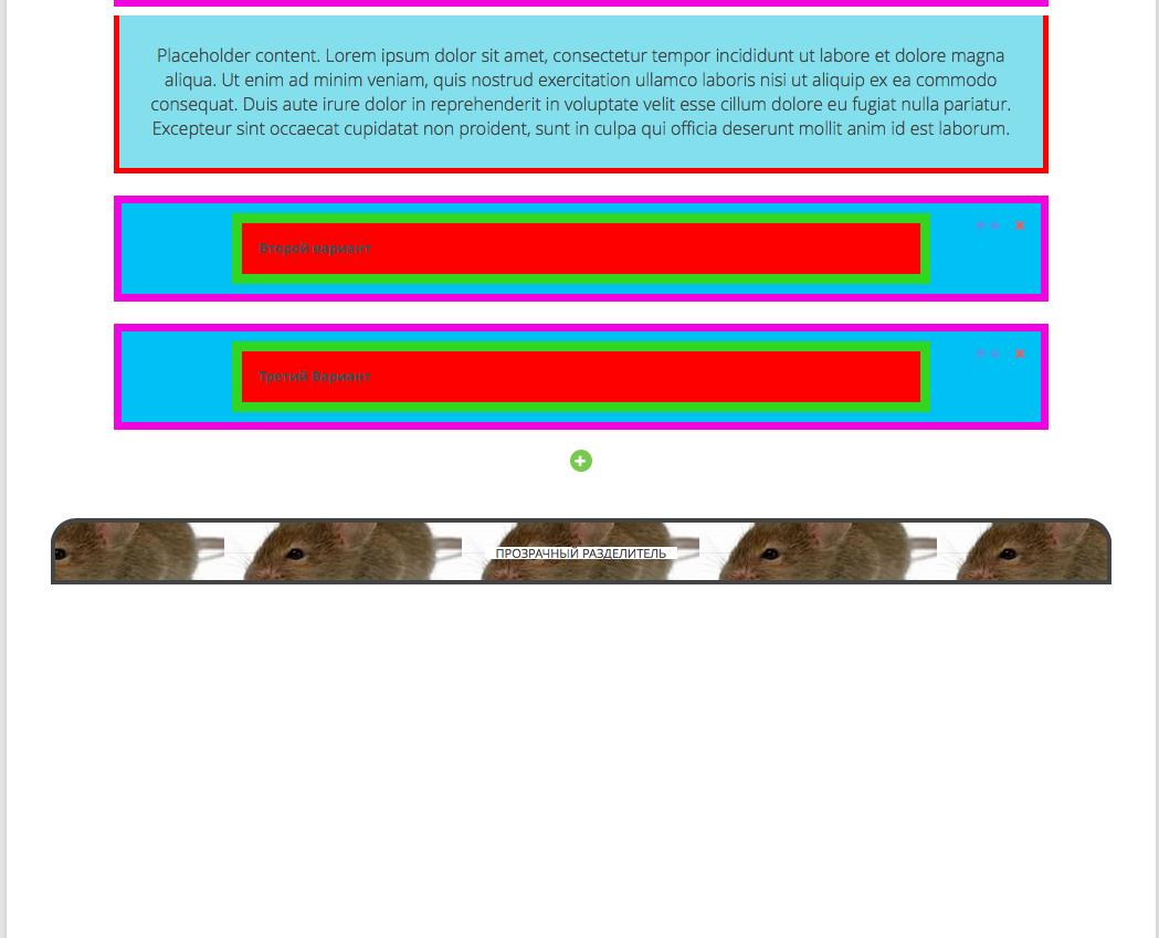 live composer, визуальный редактор страниц, лайв компоузер,