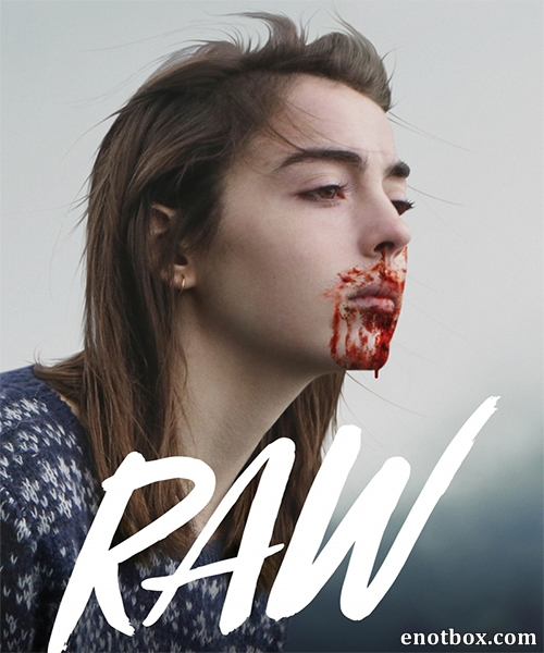 Сырое / Raw (2016/WEB-DL/WEB-DLRip)