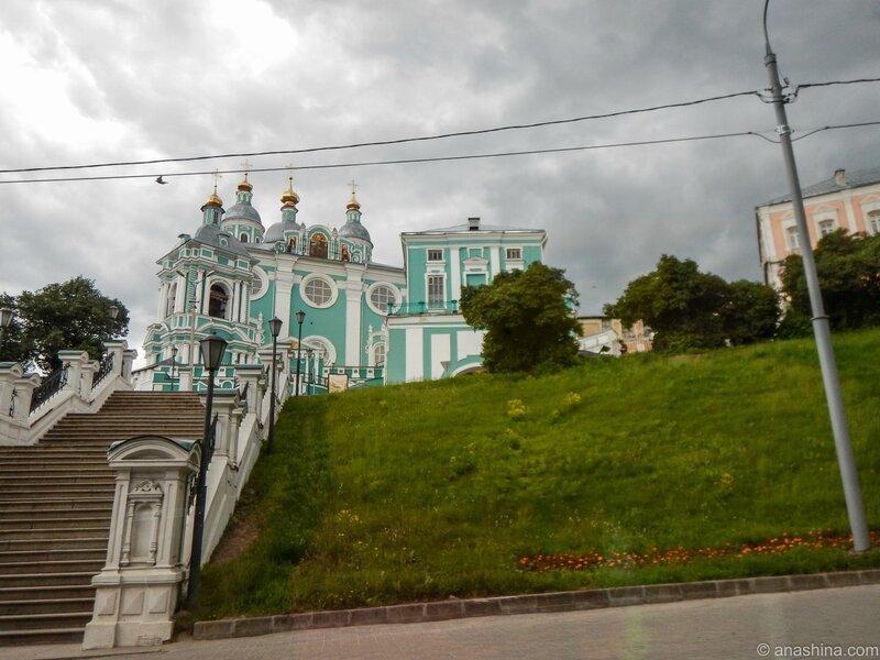 Успенский собор, Смоленск