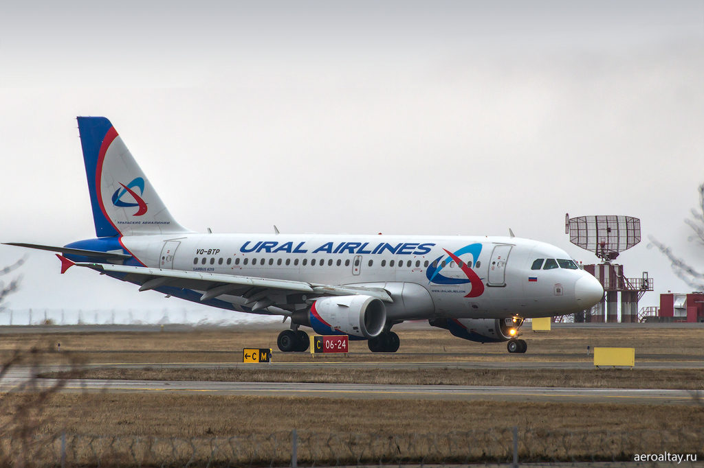 Эирбас А 319 VQ-BTP Уральских авиалиний в Барнауле