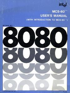 Тех. документация, описания, схемы, разное. Intel - Страница 5 0_1904e6_e6fd03c8_orig