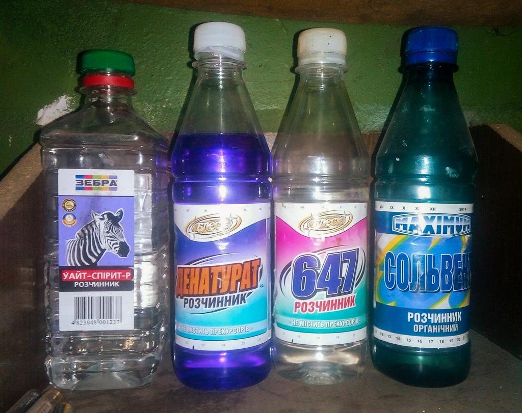 растворители уайт-спирит денатурат 647 сольвент