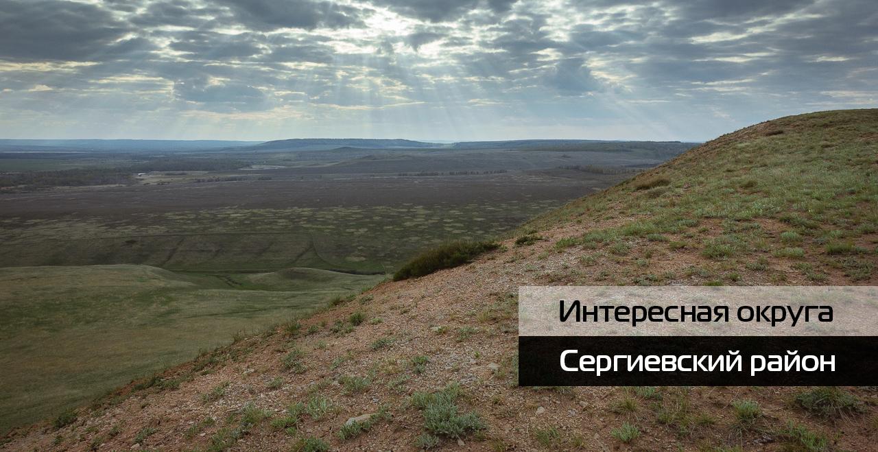 Элеваторы сергиевский район саратовская область ершовский элеватор