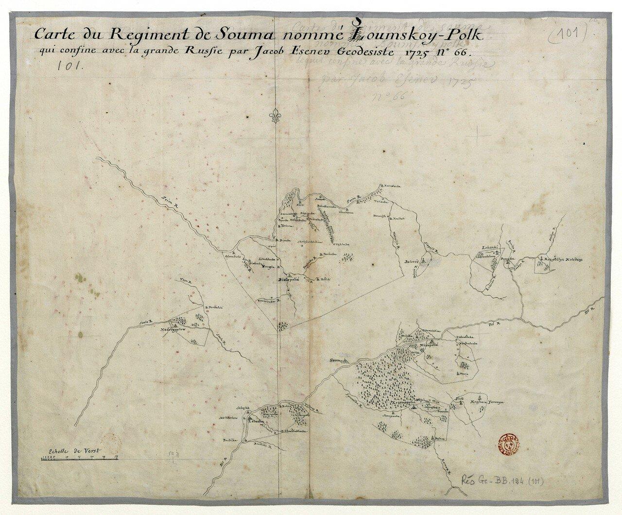 Карта земель Сумского слободского казацкого полка, составленная в 1725 году геодезистом Яковом Есеневым