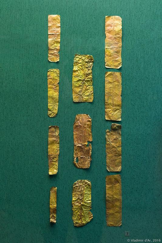 Обкладки ножен из листовой фольги. Золото.