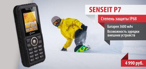 Senseit P7 (с рекордной батареей)