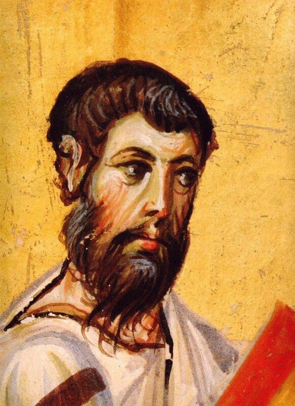 Святой Апостол и Евангелист Марк. Фрагмент византийской миниатюры. Монастырь Иверон на Святой Горе Афон.