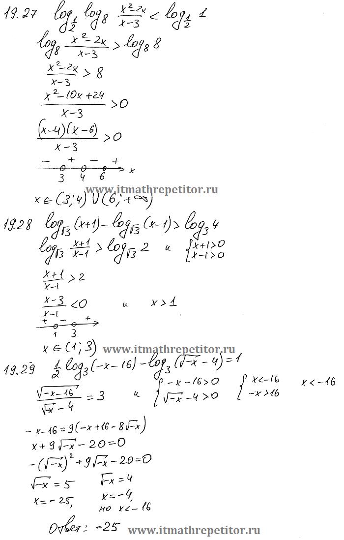 Ткачук Решение Урока 19