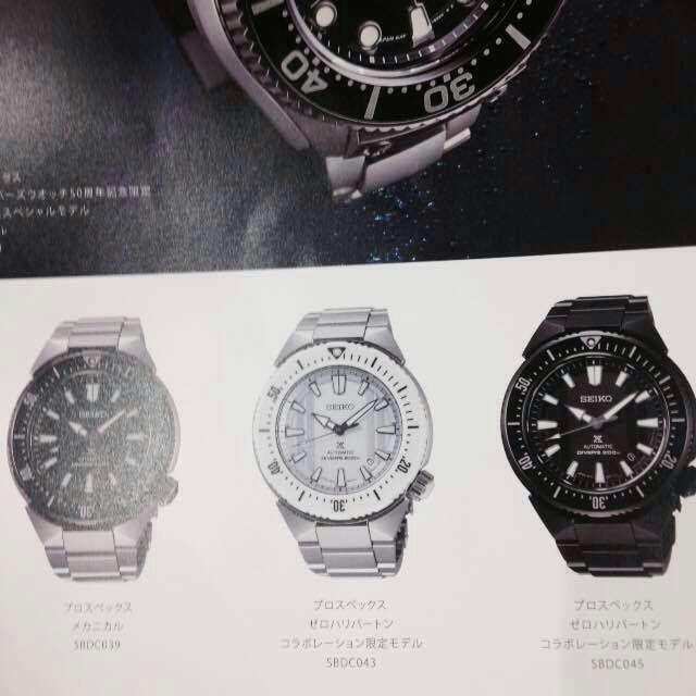 Actualités des montres non russes - Page 4 Img
