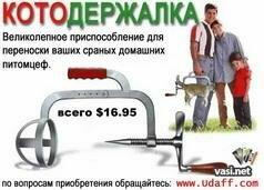 http://img-fotki.yandex.ru/get/5700/18026814.1d/0_623f3_7800f2d_M.jpg