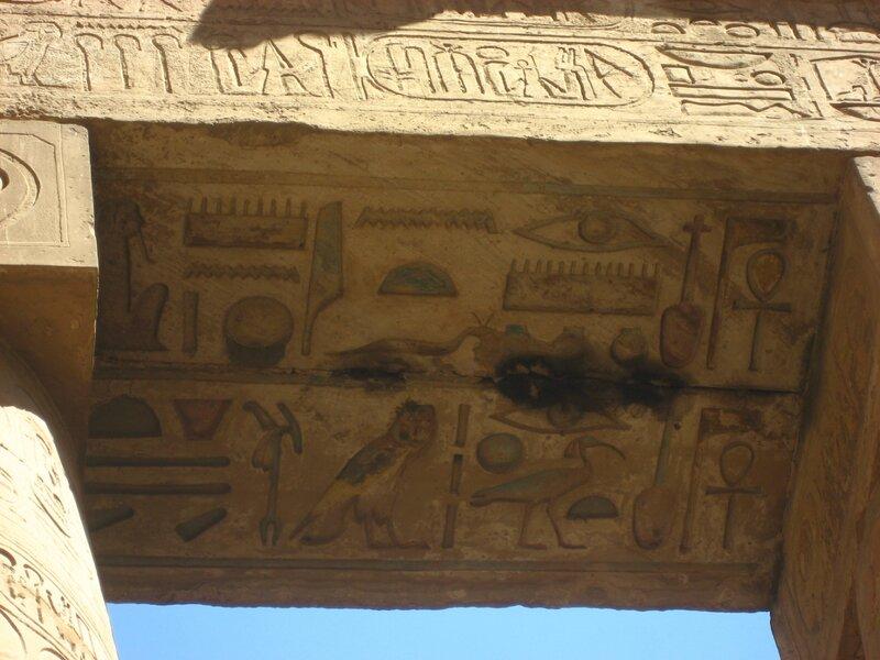 Экскурсия в Луксор - фото и наши отзывы - Экскурсии, Храмы - luxor, egypt