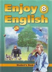 Книга Английский язык, Enjoy English, 8 класс, Биболетова М.З., Трубанева Н.Н., 2011