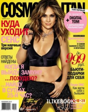 Журнал Cosmopolitan. Том 1-2 №11 (ноябрь 2013) Россия