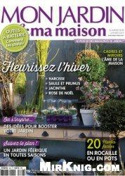 Журнал Mon Jardin & Ma Maison - №1 2014