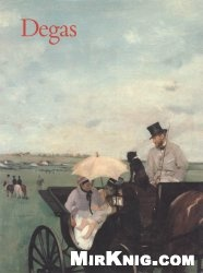 Книга Degas