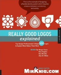 Книга Really Good Logos Explained: Top Design Professionals Critique 500 Logos and Explain What Makes Them Work