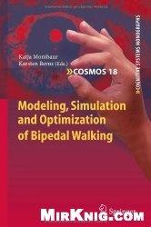 Книга Modeling, Simulation and Optimization of Bipedal Walking