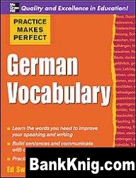 Книга German vocabulary pdf  1,03Мб