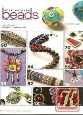 Книга Step by Step Beads №1-2 2009
