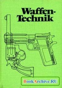 Waffen-Technik.