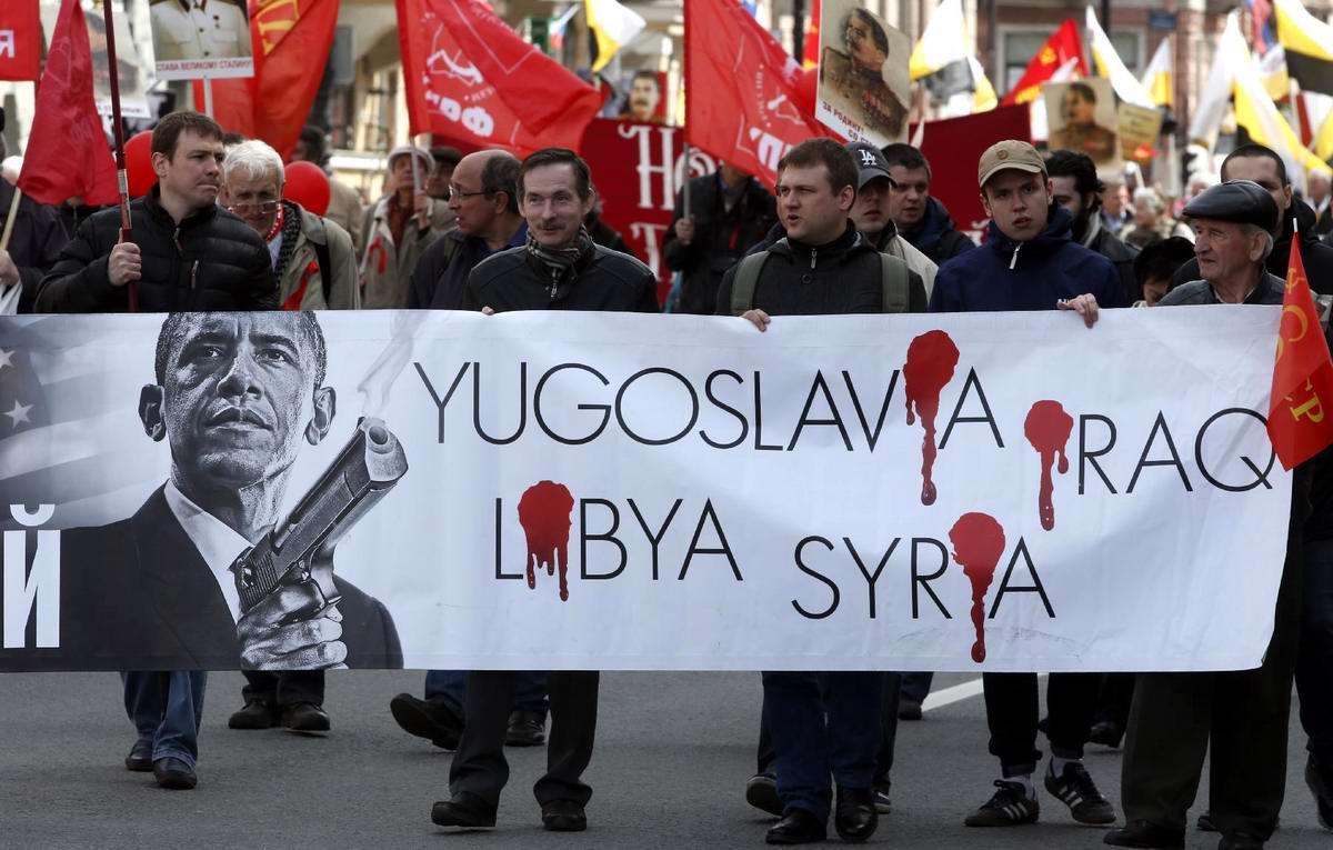 Обама - убийца Югославии, Ирака, Ливии и Сирии: Первомай в Санкт-Петербурге (1)