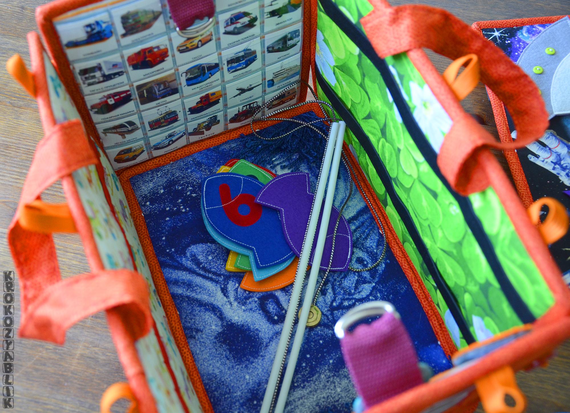 оранжевый автобус сумка конструктор рыбалка 1.JPG