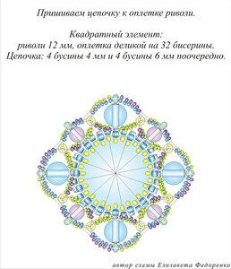 стр 8-1.jpg