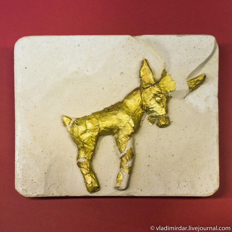 Скифские золотые украшения Кызыл-Курагино
